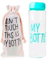 My Bottle 500 мл с мешочком - голубая
