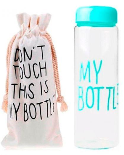 Цветная бутылка My Bottle 500 мл с мешочком