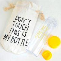 My Bottle 500 мл с мешочком - жёлтая
