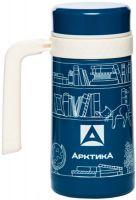 Термокружка для напитков Арктика серии 412-500 синяя